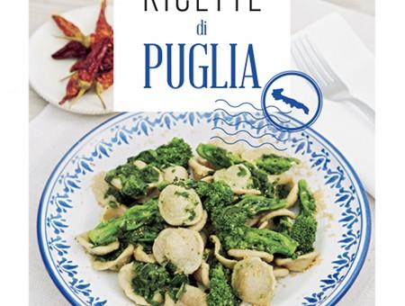Ricette di Puglia: lampascioni in purgatorio