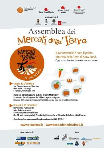 Premio Frassinito